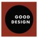 Good Design 1997: PowerGear™ beskjæringssaks m/utveksling